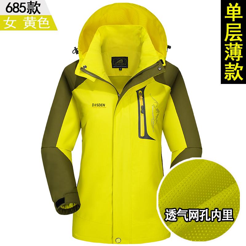 685【тонкий стиль 】женщина желтый