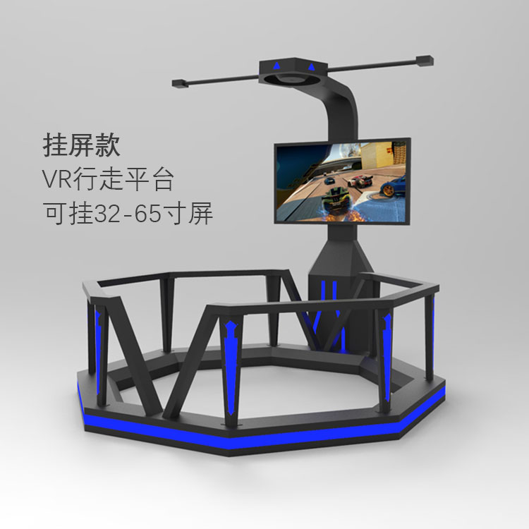 hanging screen vr walking platform housing construction fire science