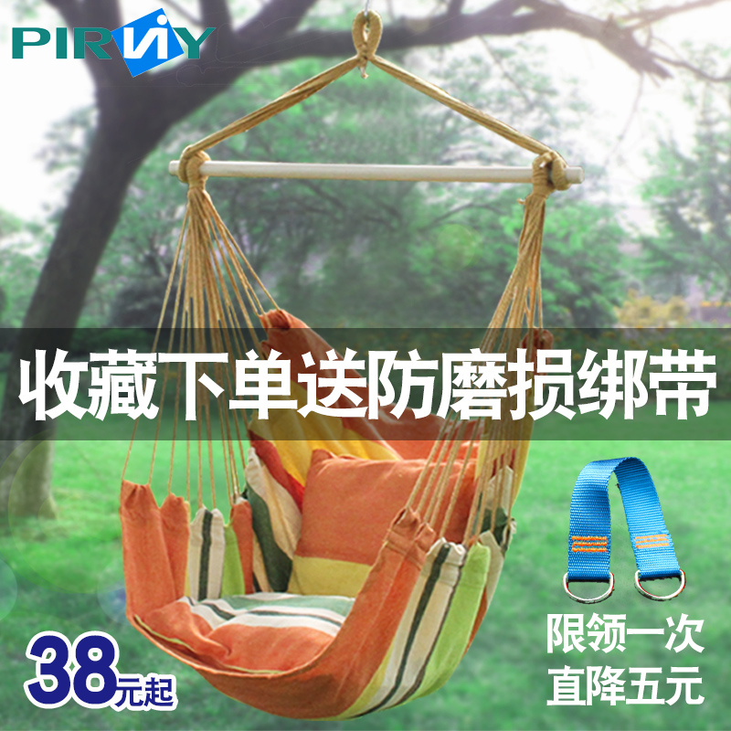 Outdoor Hammock Swing Swing Chair Indoor Adult Cradle Chair Dormitory Swing  Single Balcony Canvas Childrenu0027s Chair