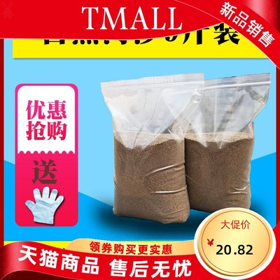 For river sand flowers, flower-growing sand, flower-growing stones, breathable river sand fish tank bottom sand, flower-growing small stones, stones