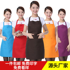 Custom aprons overalls LOGO propaganda activities planned promotional gifts kitchen apron made printing waist