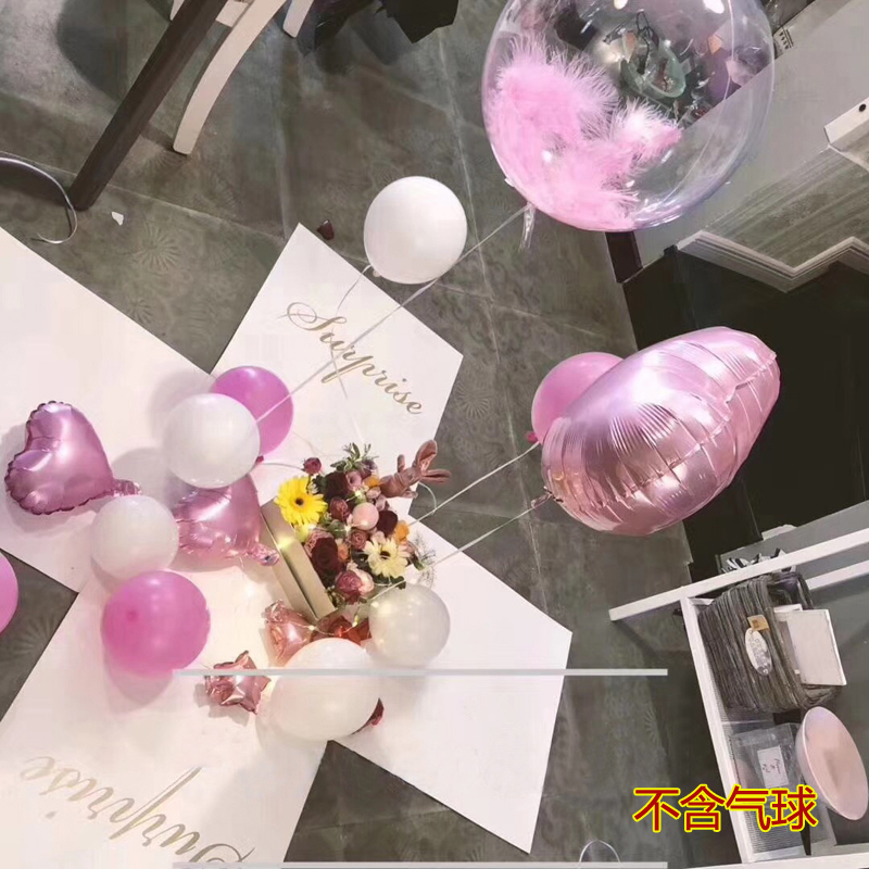 Flower packing box surprise confession balloon box creative flower bag flower box proposal decorate birthday cake gift Box