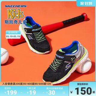 Skechers Skechers Boys Shoes Spring/Summer Children's Net Shoes Breathable Mesh Big Kids' Sports Shoes Running Shoes