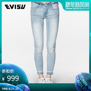 EVISU EVISUKURO 17SS 女士海鸥图案牛仔裤 1ESGNW7JE247SK