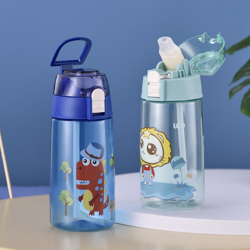 儿童水杯吸管水杯女夏季宝宝水壶幼儿园小学生夏天直饮便携水杯子