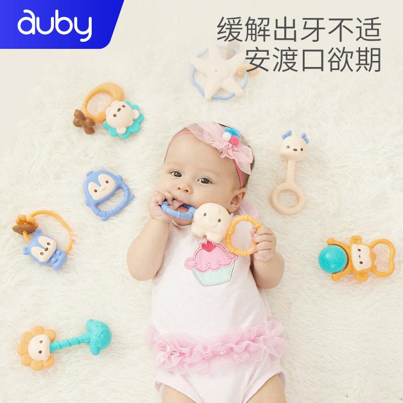 【99预售】澳贝婴幼儿玩具小孩手摇铃磨牙棒0-3个月宝宝牙胶礼盒