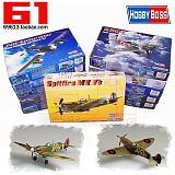 4 HB / trumpeter assembled military aircraft model 1/72 World War II fighter fighter collection