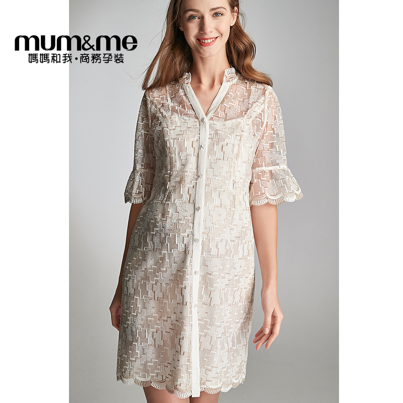 918a8123468a mumme maternity dress summer two-piece dress pregnant women dress  short-sleeved lace nursing dress nursing clothes suit