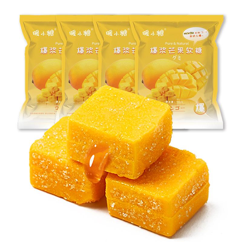 【暖小糖】爆浆夹心芒果软糖4袋