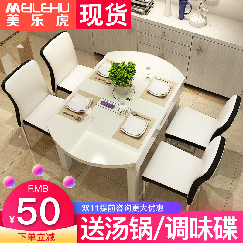 Merlot Tiger Dining Table And Chair Combination Modern Minimalist Retractable Solid Wood Round
