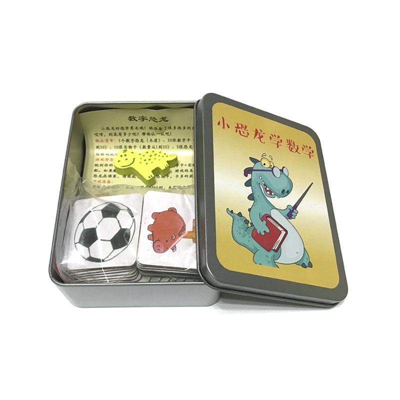 德国H家4924同款小恐龙学数学耐心和专注力训练儿童益智桌游3-8岁