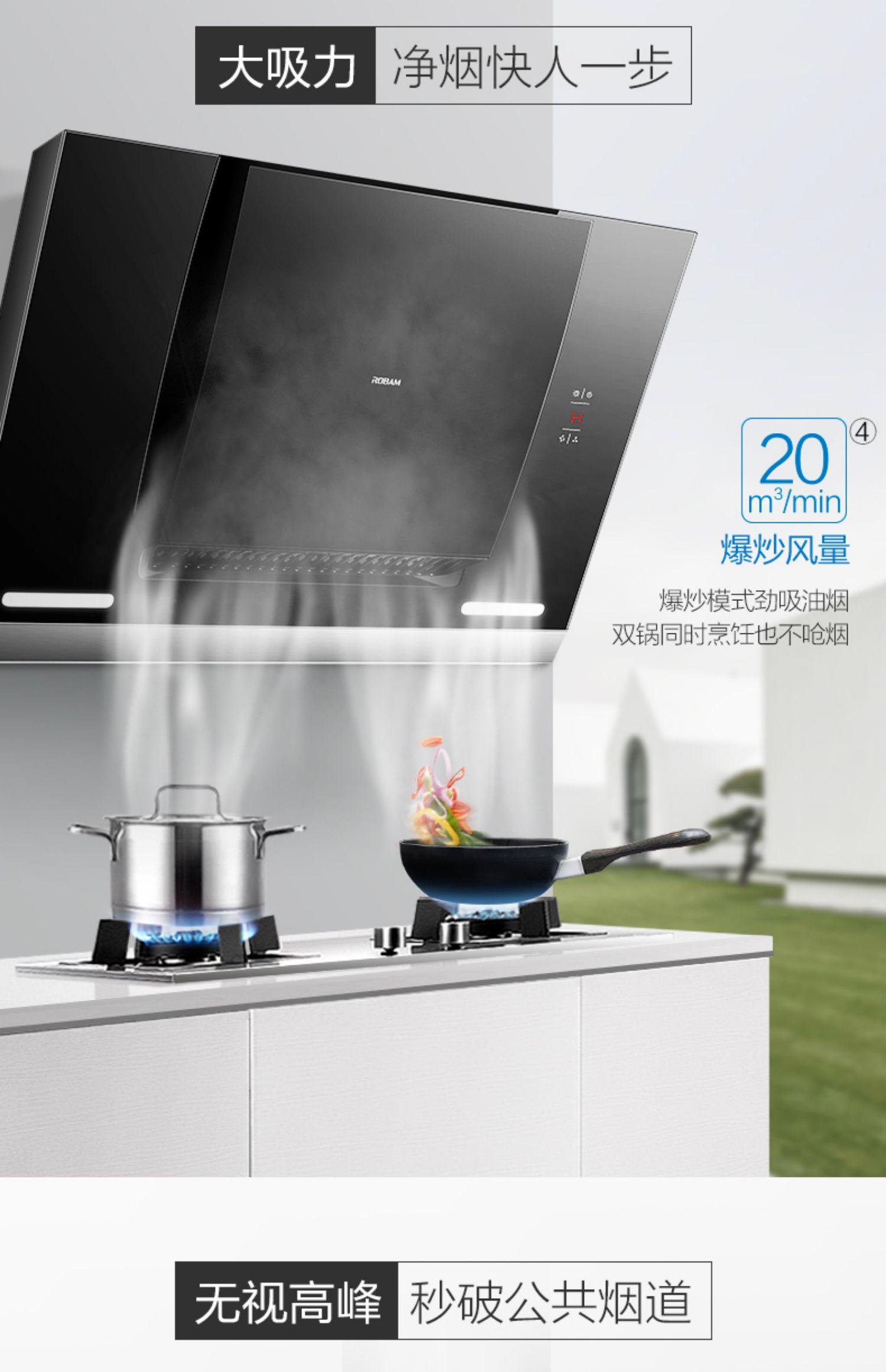 老板25X8油烟机侧吸式家用大吸力抽油烟机正品厨房电器新品大吸力商品详情图
