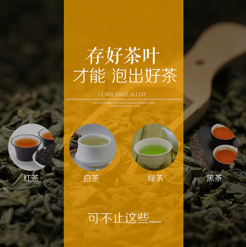 Jingdezhen ceramics with seven loaves puer tea caddy fixings cylinder extra large household sealed as cans packaging moistureproof