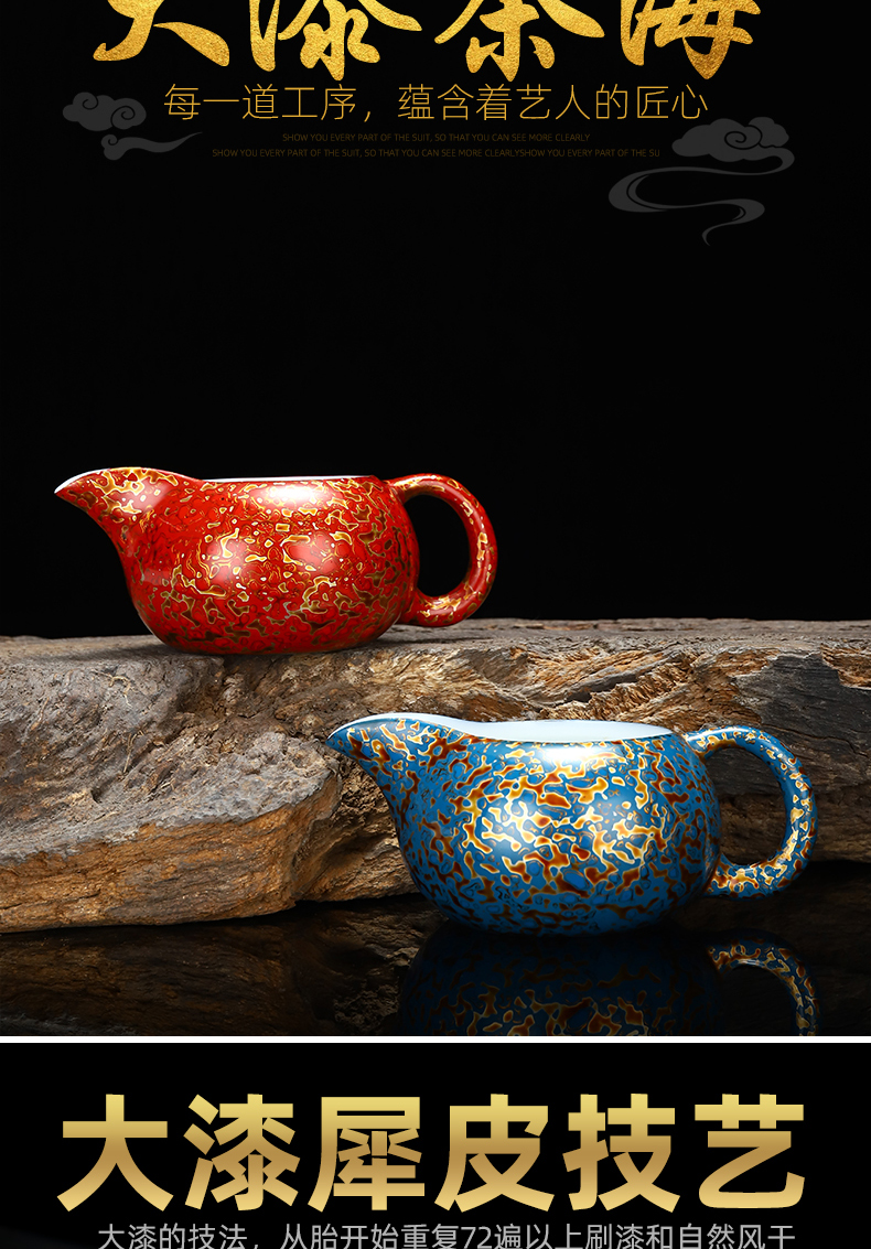 Recreation is tasted Chinese lacquer porcelain beauty tea sea 13.3 5.3 cm wide, 170 ml of tea and a cup of pure manual lacquer