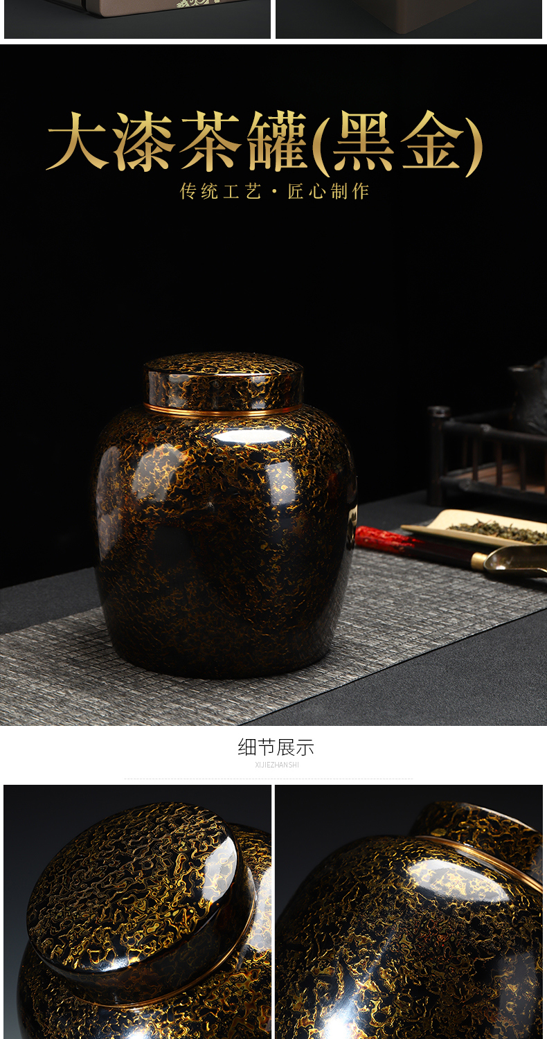 Recreation lacquer tea set from pure Chinese lacquer porcelain tea pot home seal tank and receives a catty