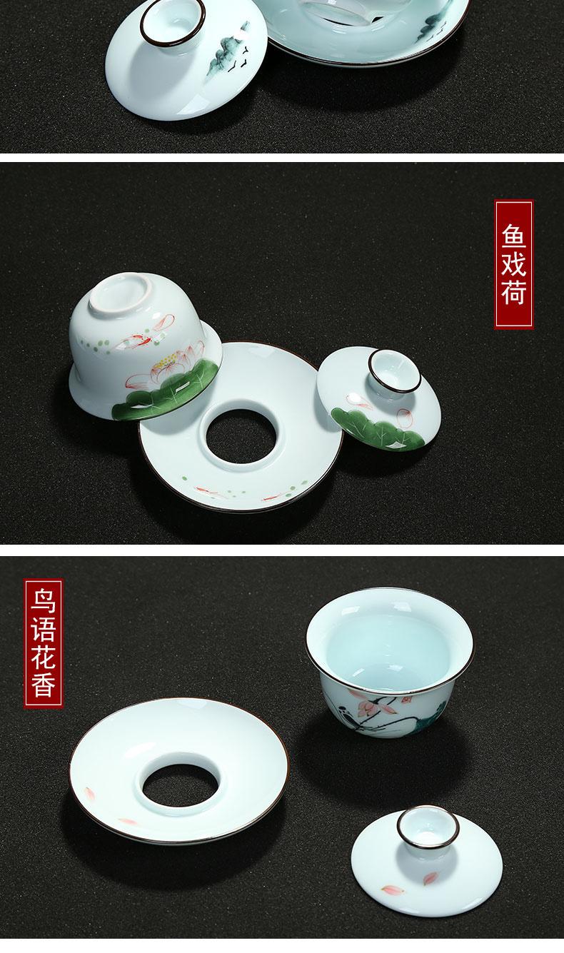 Recreational product ceramic tureen tea cups to use large kung fu tea set hand draw three bowl of tea celadon household