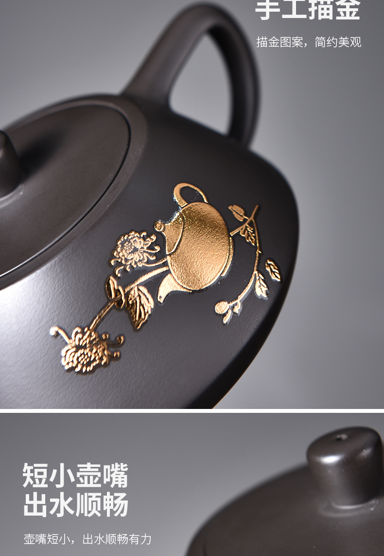 Recreational product violet arenaceous kung fu tea set new paint a visitor leaves home office teapot tea cup gift box