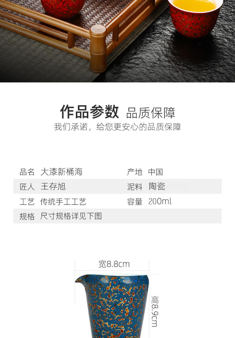 康樂品 漆器茶具套裝大漆白瓷新桶公道杯容量200毫升純手工分茶器