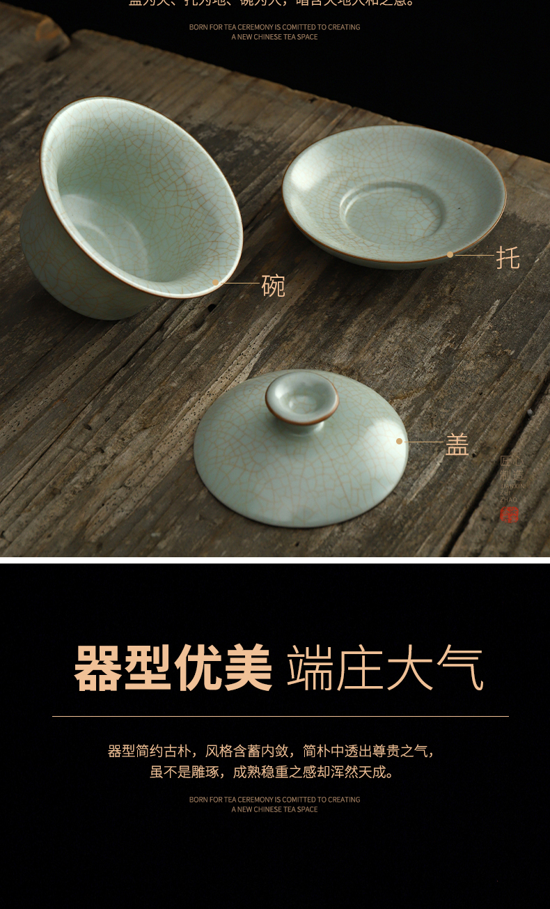 Recreation products to open the slice your up tureen tea cups of ice to crack glaze to raise your porcelain kung fu tea tea bowl to bowl