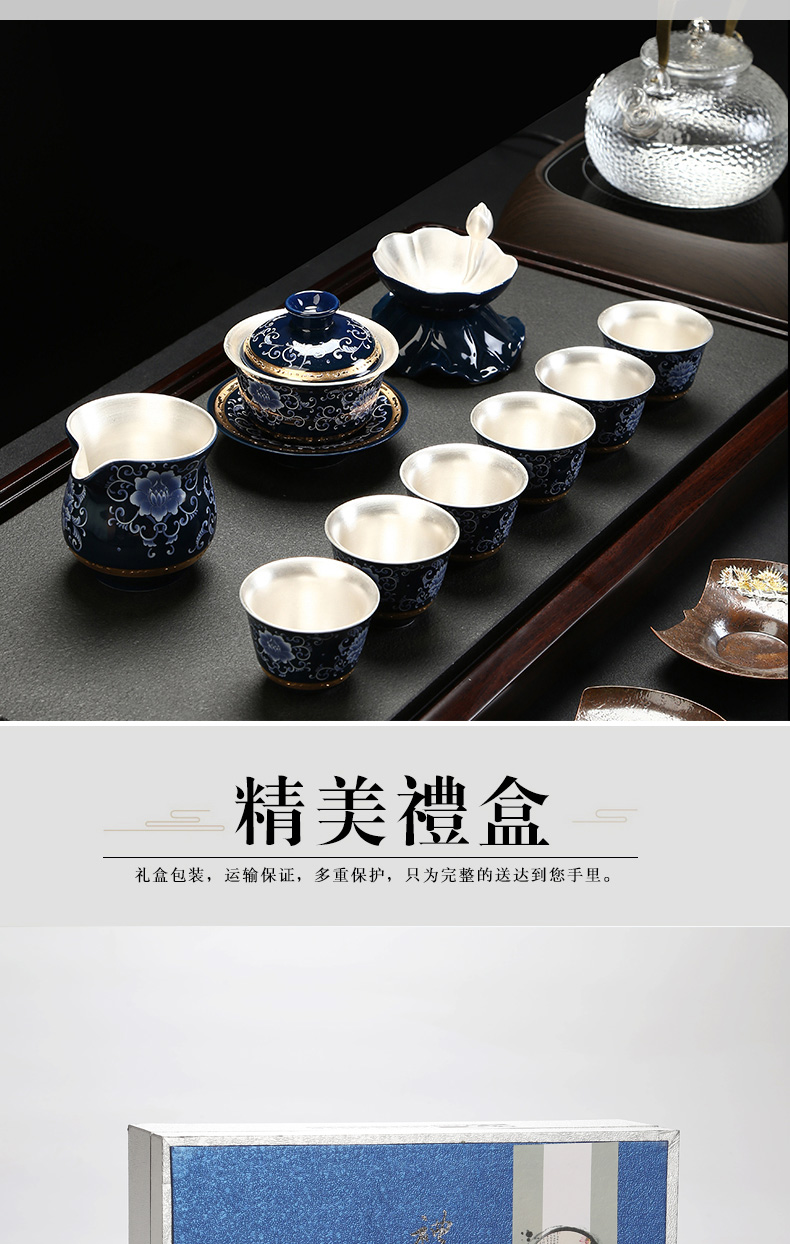 Recreational product coppering. As silver tea set a complete set of blue and white porcelain ceramic kung fu tea set manually silver 999 office tea cups