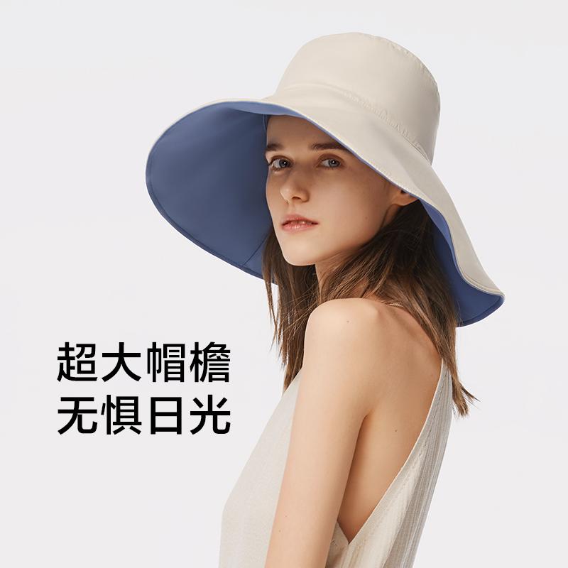 蕉下防晒帽女渔夫帽太阳帽防紫外线遮阳帽