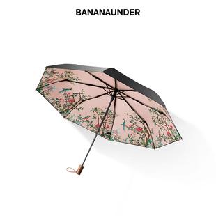 蕉下旗艦店 針籬防曬小黑傘+晴雨傘