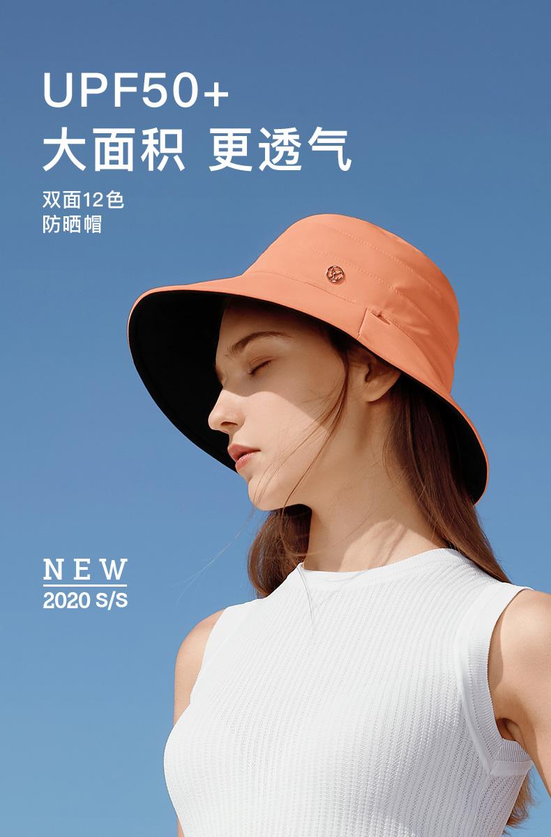 BANANAUNDER 蕉下 双面渔夫帽 天猫优惠券折后¥119包邮(¥149-30)多色可选