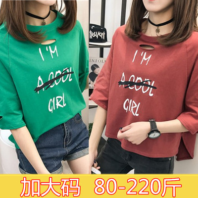 Summer ladies Fat fat MM round neck short-sleeved t-shirt to break a hole 200 pounds loose print shirt casual shirt large size