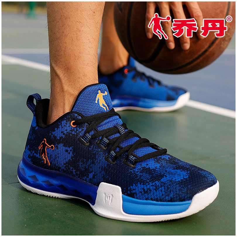 49f870564b4 Jordan basketball shoes men's low to help the spring and summer of 2019 new  authentic mesh · Zoom · lightbox moreview · lightbox moreview ...