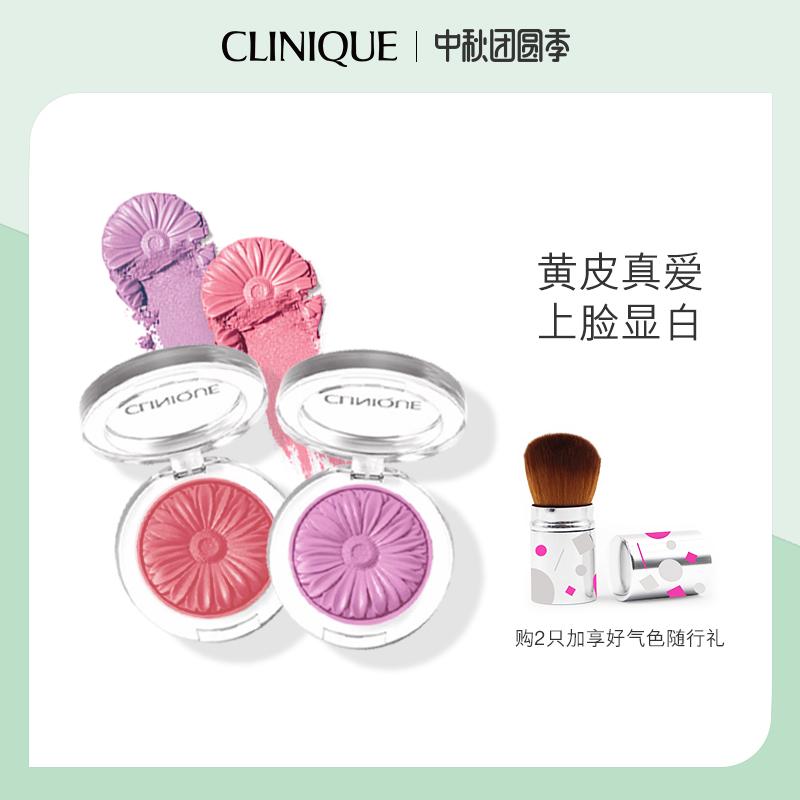 Clinique жабры красный Маленькие маргаритки красный Flower Rouge 3.5g ню макияж натуральный ярче цвет кожи длительный макияж