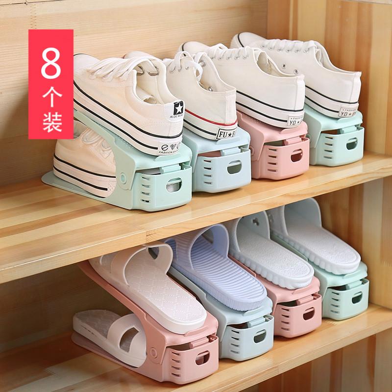 【8个装】居家分层鞋架鞋子收纳架置物架