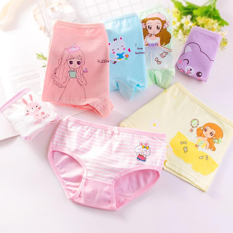 【4条装】新款女童A类纯棉内裤