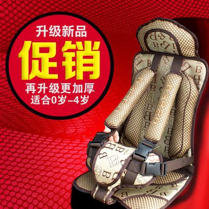 汽车用儿童安全座椅带0-4周岁婴儿宝宝车载简易便携式坐椅