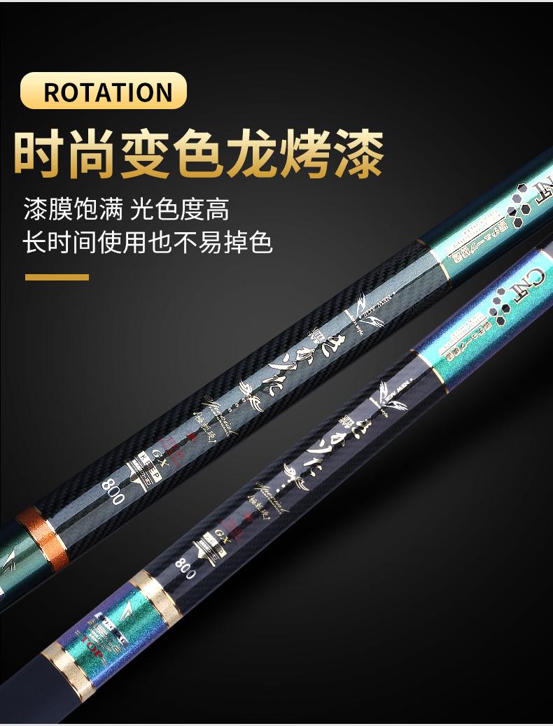 日本进口碳纤维钓竿手竿米超轻超硬传统钓鱼竿详细照片