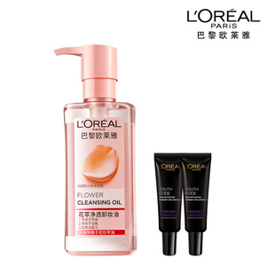 L'Oreal flower extract clear and remove makeup Oil 250ml