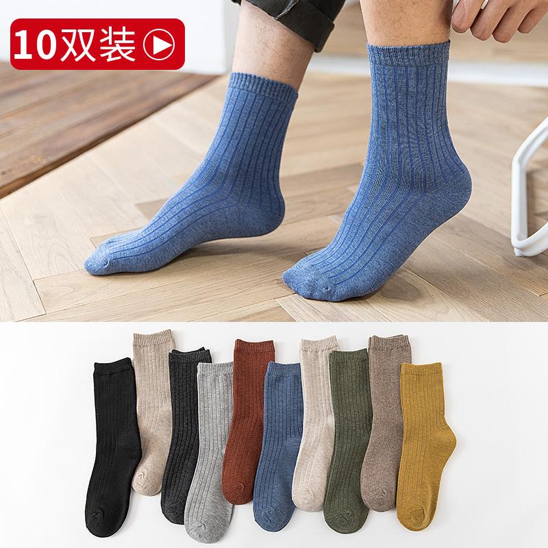 纯棉袜子男士ins潮流中筒长袜韩版夏季薄款袜i子长筒子中桶四季