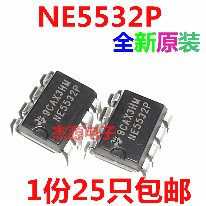 NE5532DR NE5532 preamp board fever dual op amp integrated block IC chip  patch SOP8 foot