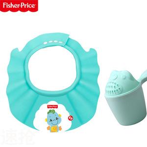 【费雪】宝宝防水护耳洗发帽神器