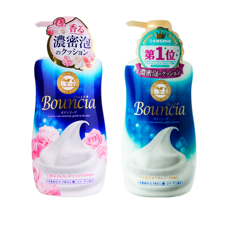 【拍两件】牛乳石硷沐浴露500ml*2瓶