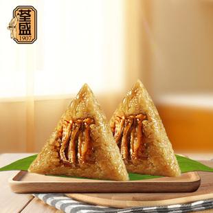 荃盛粽子肉粽子鲜肉粽10只散装农家手工粽端午节礼品团购嘉兴特产