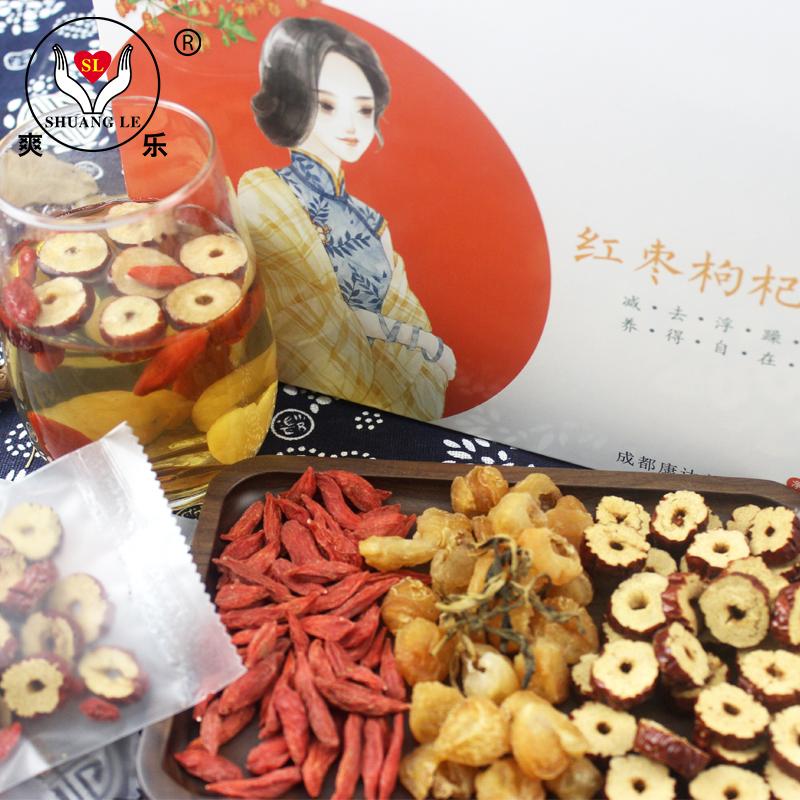 【爽乐】红枣桂圆枸杞茶320克