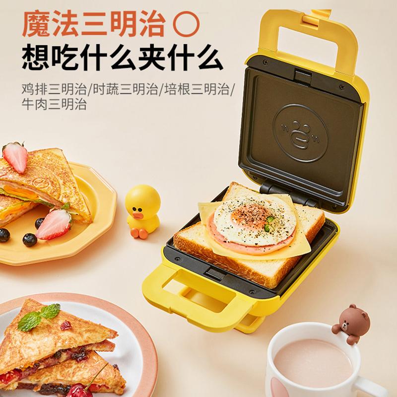 九阳布朗熊三明治早餐机,不重样轻食好物