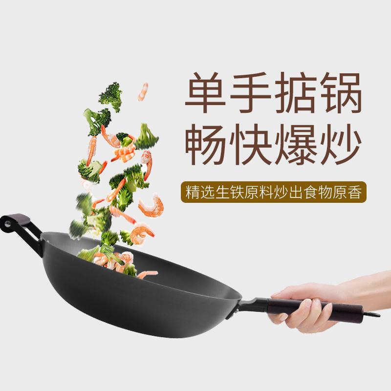 非物質文化遺產、比傳統鑄鐵鍋輕60%:Jill May/鑄味 鑄鐵鍋30cm