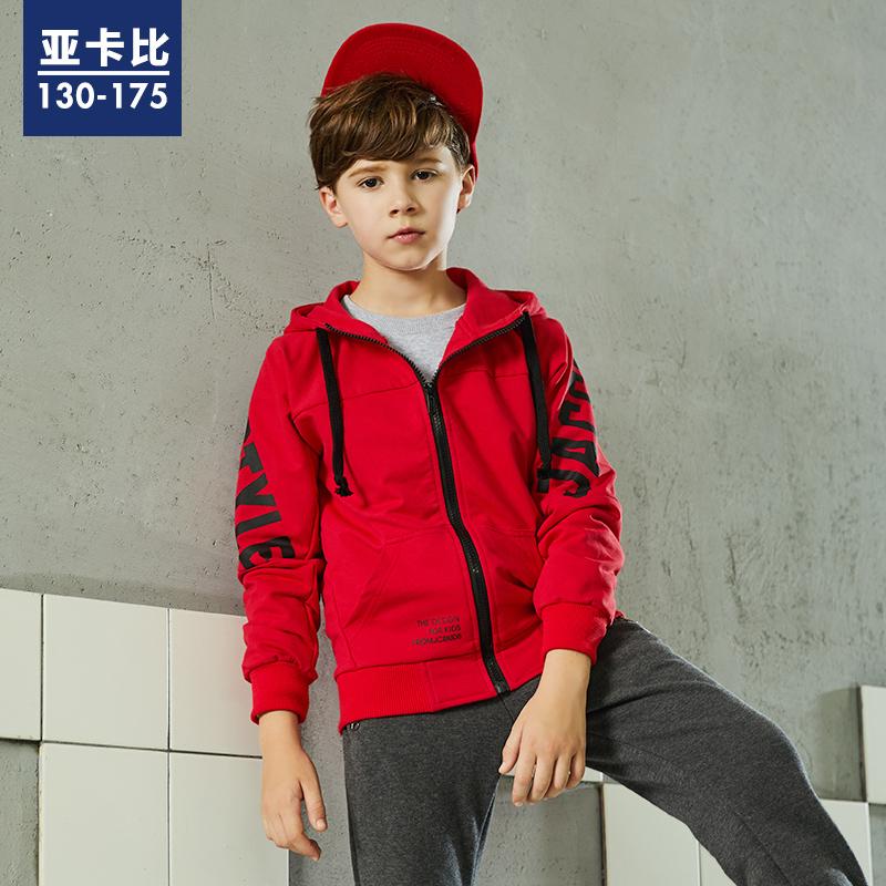 男孩男童2019开衫秋装新款中大童卫衣上衣外套连帽儿童v男孩休闲潮