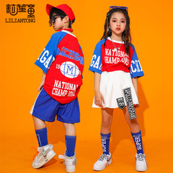 Children's hip-hop suit boys hip-hop costume girls jazz dance trend fashion catwalk girl costumes