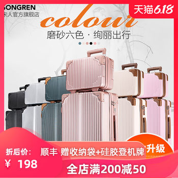 Child and mother suitcase small fresh suitcase password trolley case student men and women 220,000 wheeled travel bag Korean