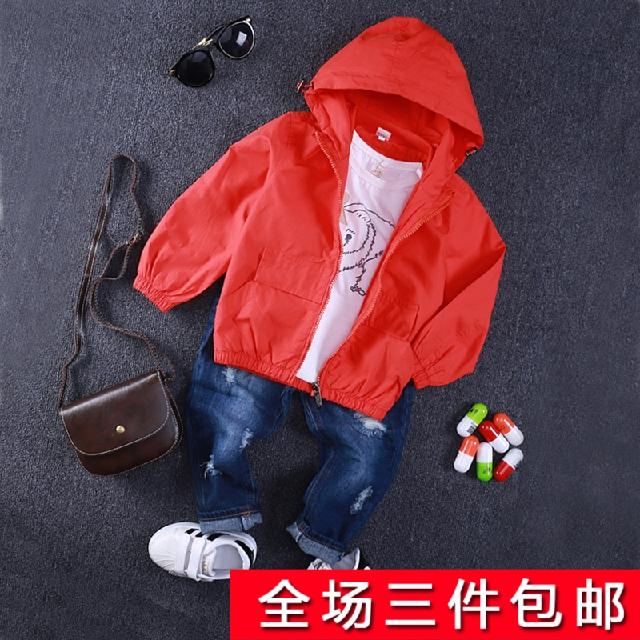 ~~~ 18 Yuan распродажа Секунда убивает ~~~ демисезонный стиль ветровка куртка