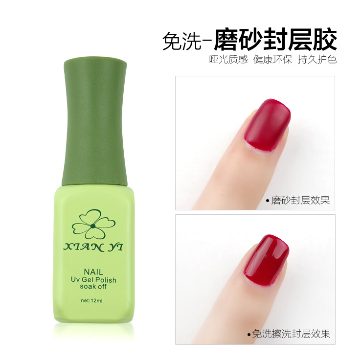 Fiber Fruit Nail Polish Gel Disposable Scrub Seal Glue Qq Kou Dan Barbie
