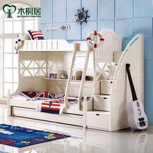 木桐居MTJA-09儿童床子母床上下床储物步