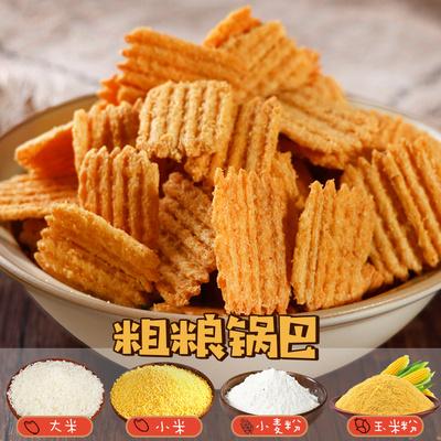 刘玄德小米锅巴散装400g老式怀旧休闲零食小包装特产大米香脆锅巴